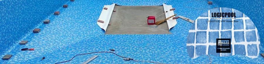 полимерная бассейновая мембрана Технониколь