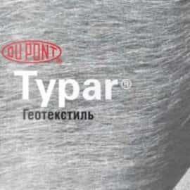 Геотекстиль купить в Украине