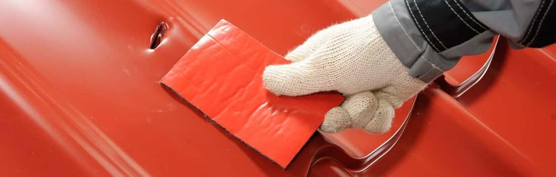 герметизирующая лента для кровли