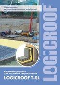 Системные решения для подземной гидроизоляции
